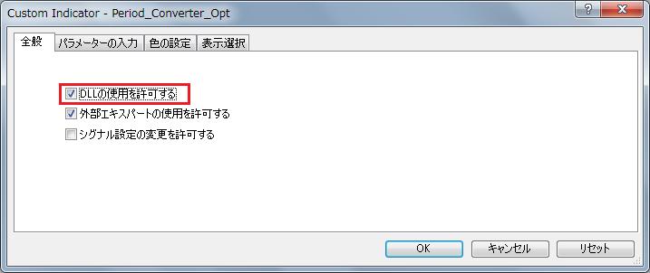 MT4(時間足設定)