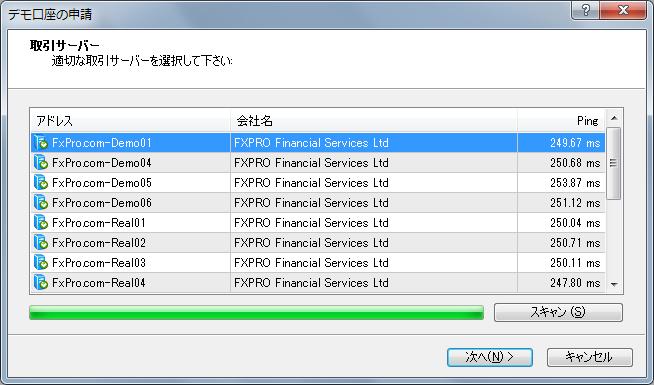 MT4のサーバーを追加変更する方法 | FXノート